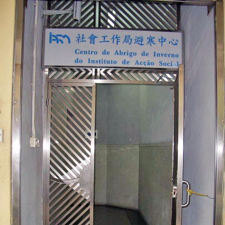 避寒中心持續開放