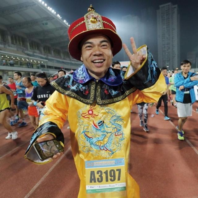 參與馬拉松活動贏取獎品