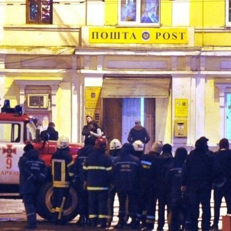 男子懷炸藥劫郵局被制服