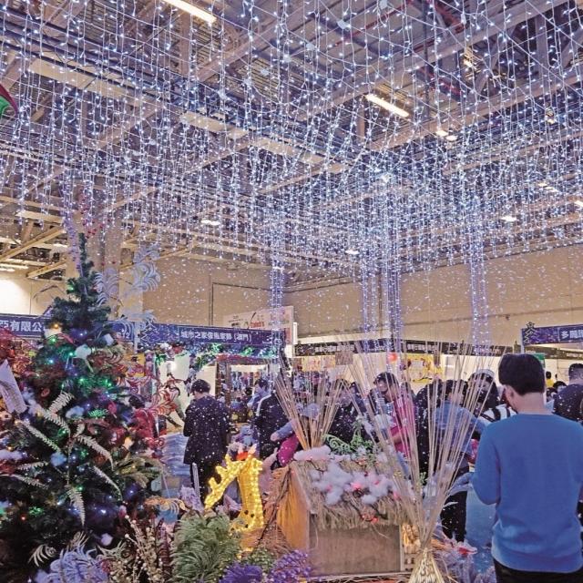 聖誕繽紛購物節
