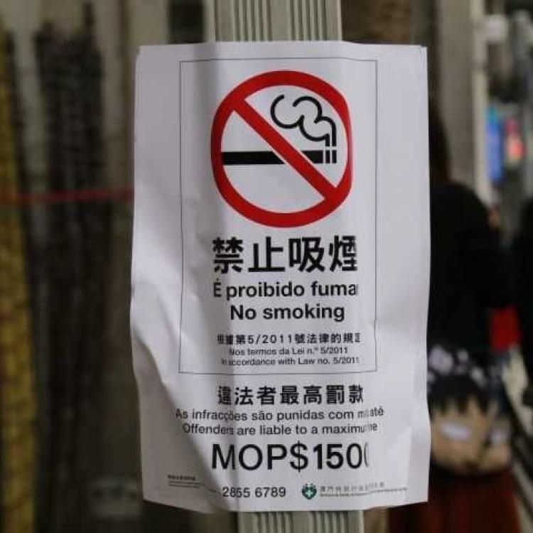 違者多為車站範圍吸煙