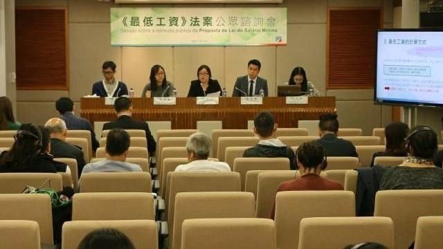 多數與會者反對立法