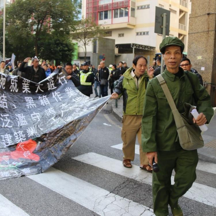 區吳回歸日堅持舉行社會運動