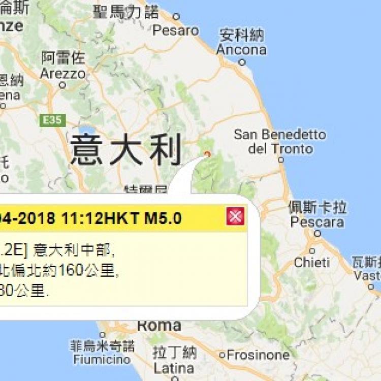 意大利中部5級地震
