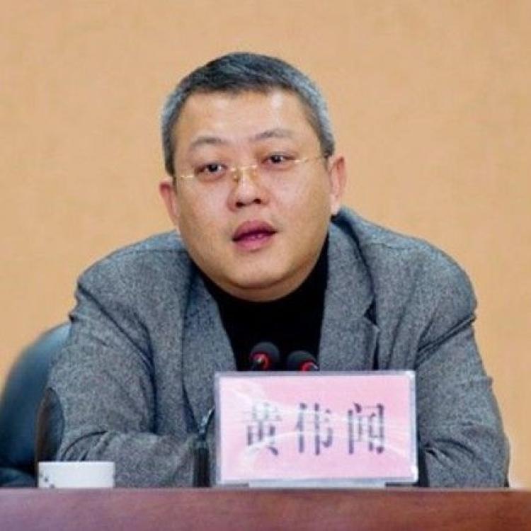 廣東省地質局副局長涉違紀受查