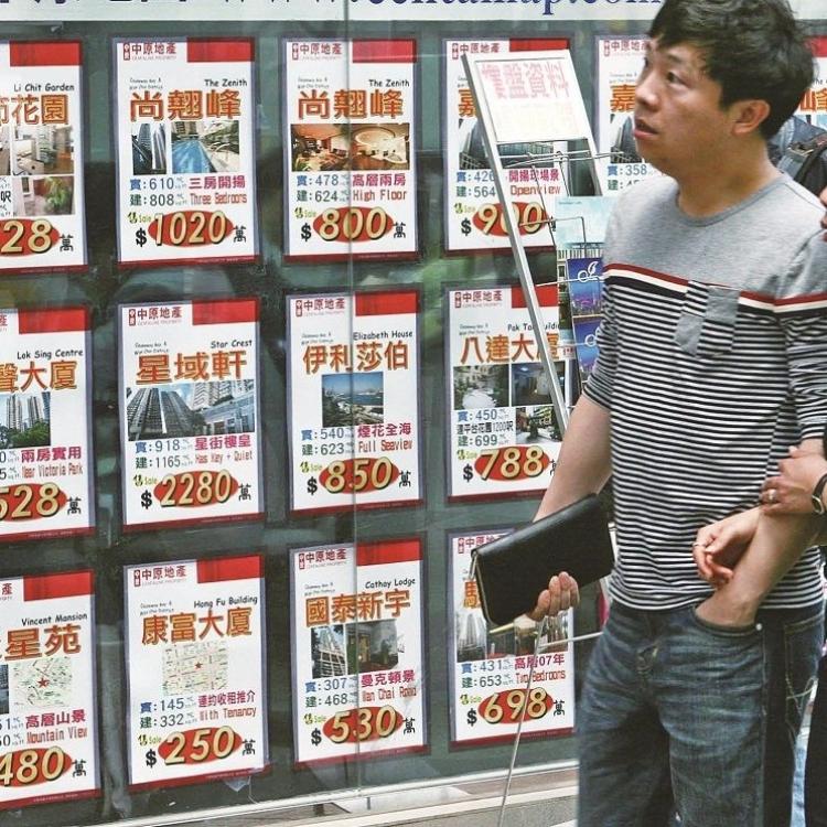 利嘉閣: 料香港全年樓價升15%