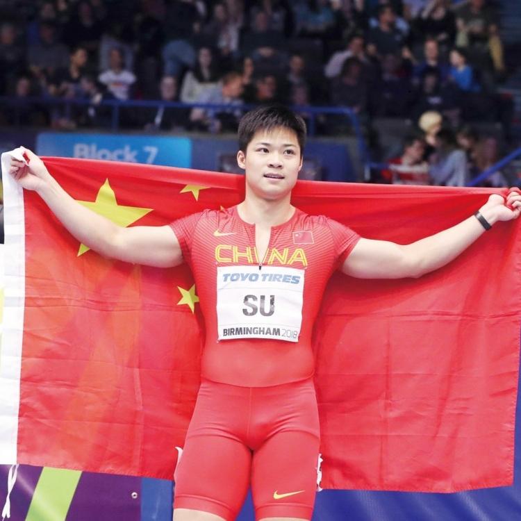 蘇炳添圖破百米全國紀錄
