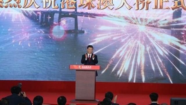 韓正:有利促進大灣區發展