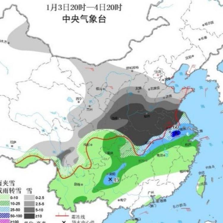 內地中東部地區今起大範圍雨雪