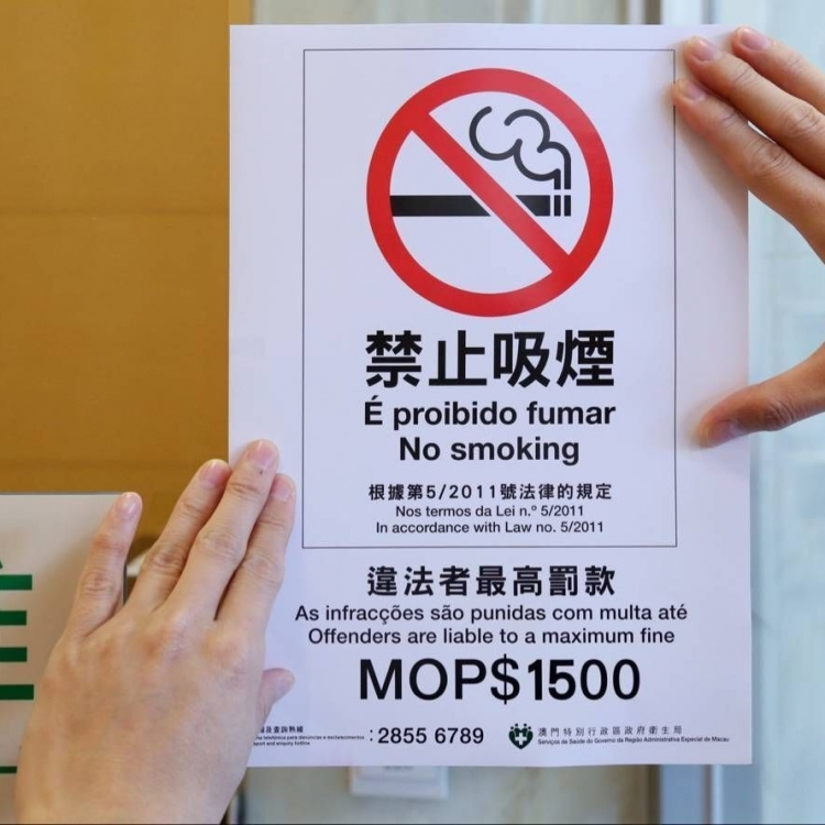 社諮委倡打擊夜場吸煙
