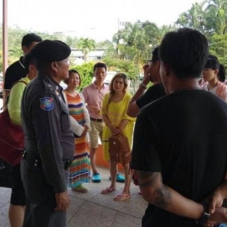 華遊客布吉島玩滑翔傘心臟病發身亡