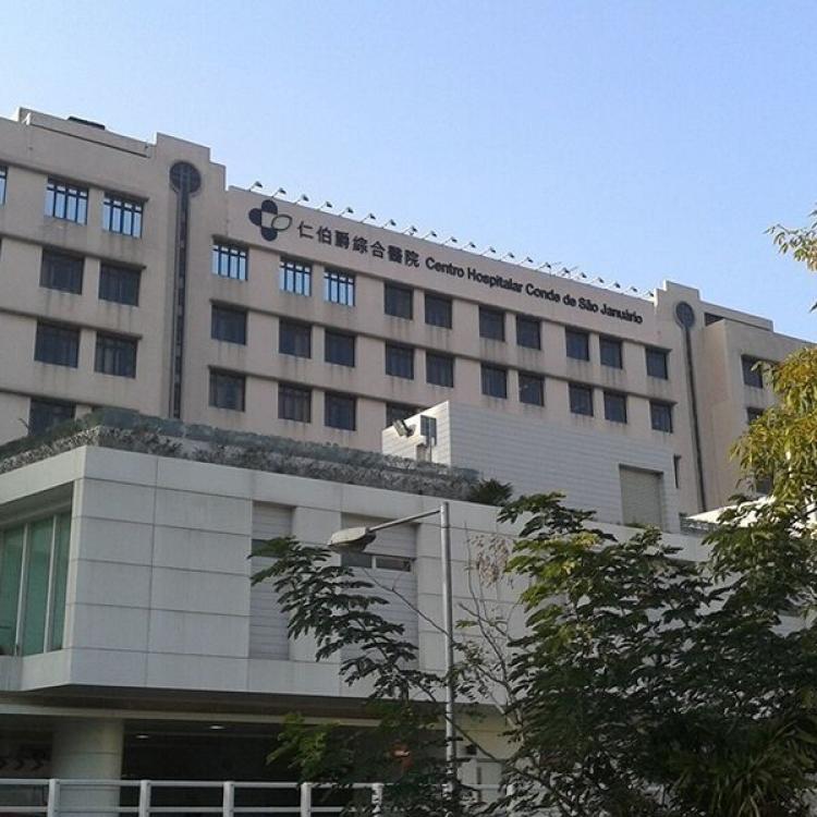 台山中街一學校八學生患流感