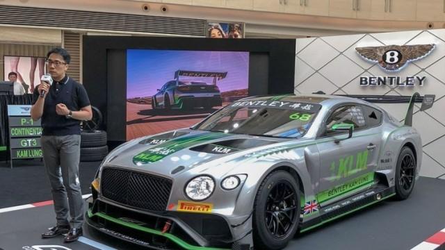 賓利GT3賽車首臨香港