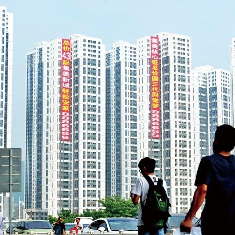 內地買樓產權如何保障?