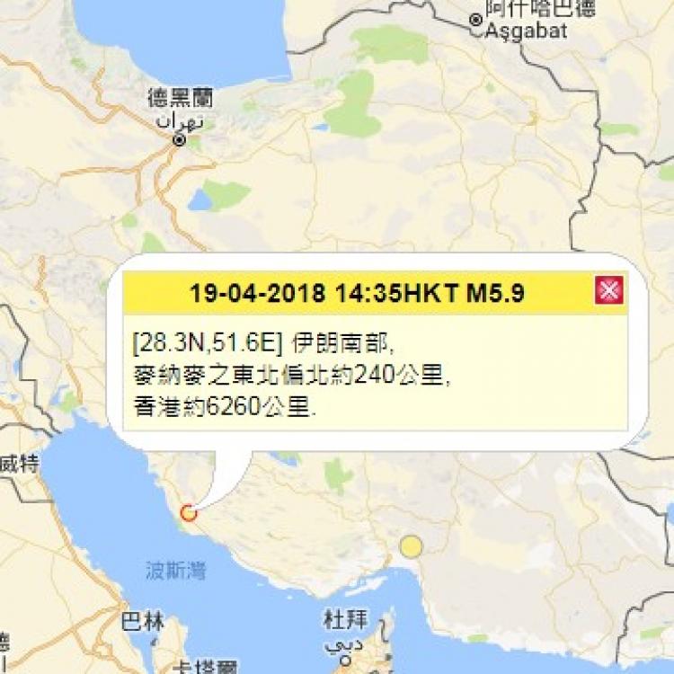 伊朗南部發生5.9級地震