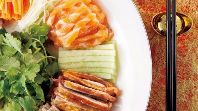 傳統喜慶賀年菜