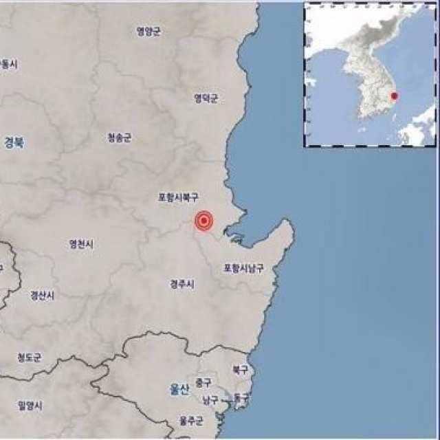 首爾多地有震感