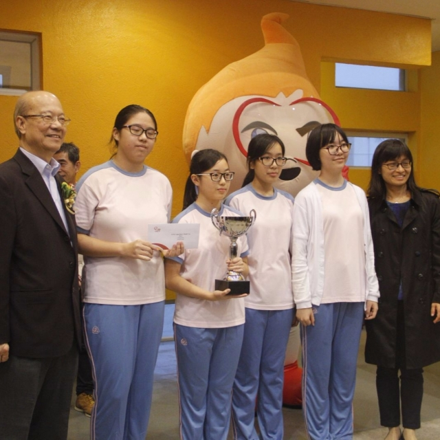 聖羅撒女子中學中文部成大贏家