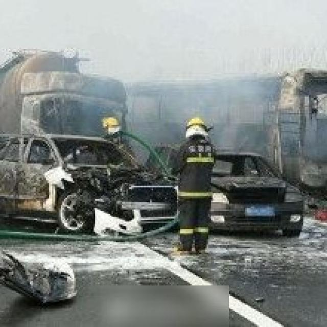多部車燒剩支架