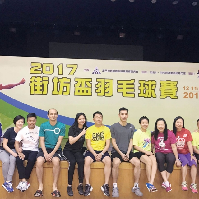 街坊盃羽毛球賽誕五項目冠軍