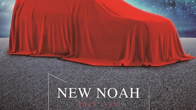 新款NOAH接受預訂