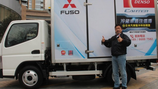 FUSO商用車新品發布