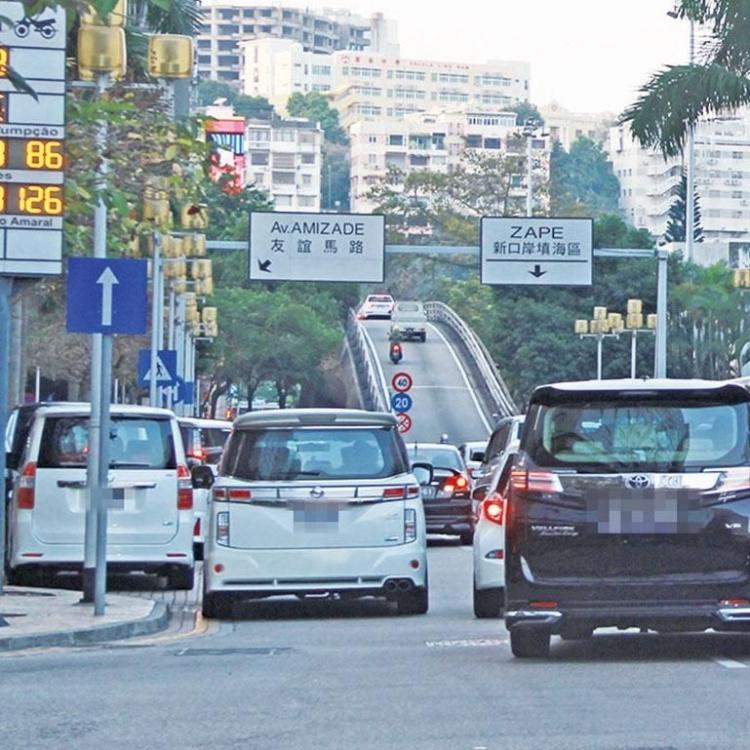 交局呼籲車主儘早繳納免罰款