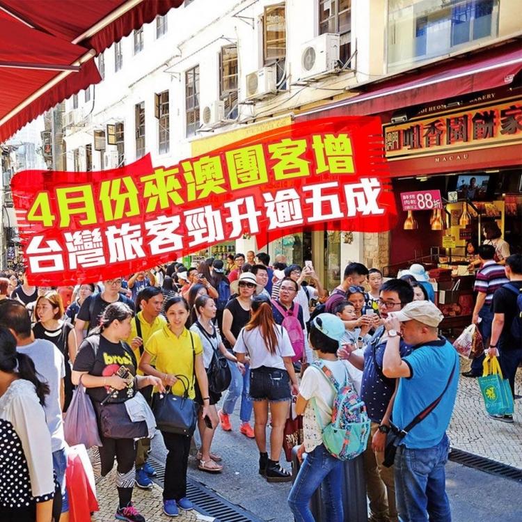 台灣旅客勁升逾五成