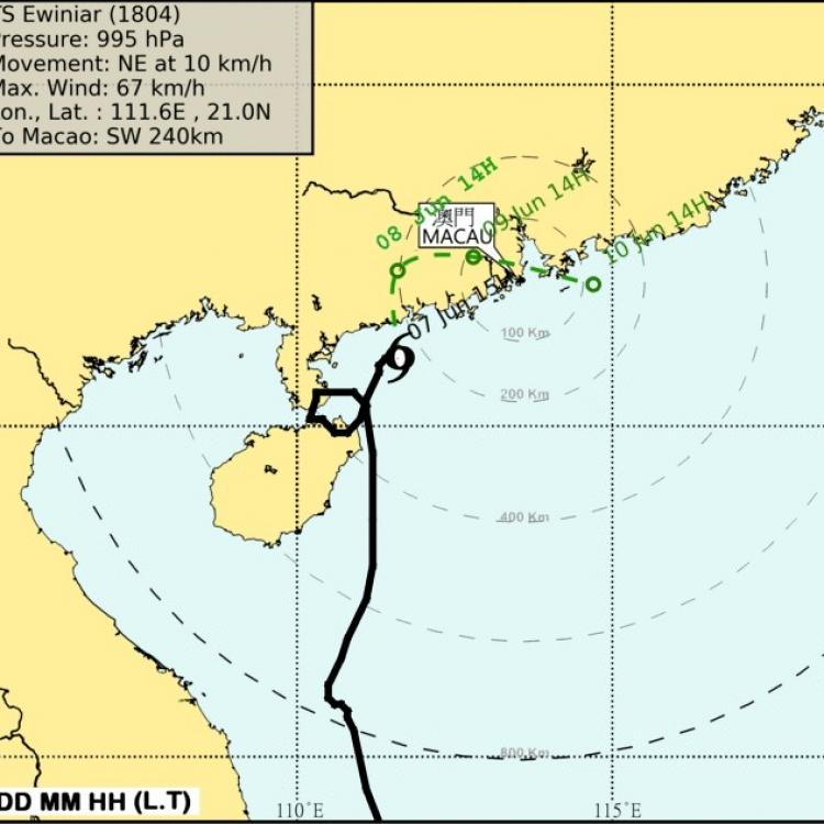 「艾雲尼」今晚或再登陸廣東西部沿海