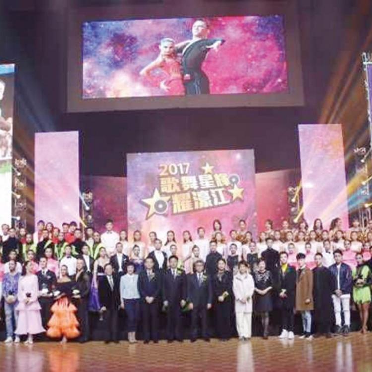 逾3,000名市民熱捧歌舞星輝耀濠江