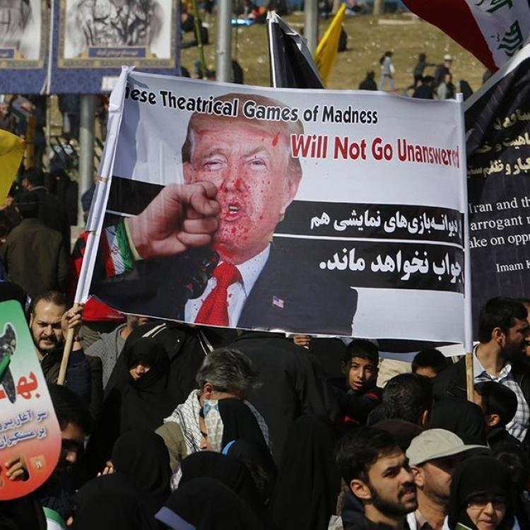 紀念伊斯蘭革命39周年