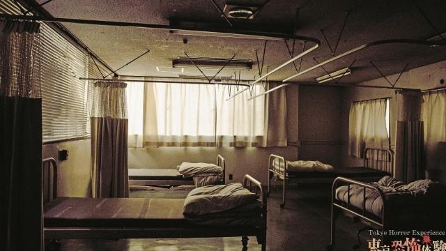 逃離冤靈詛咒醫院