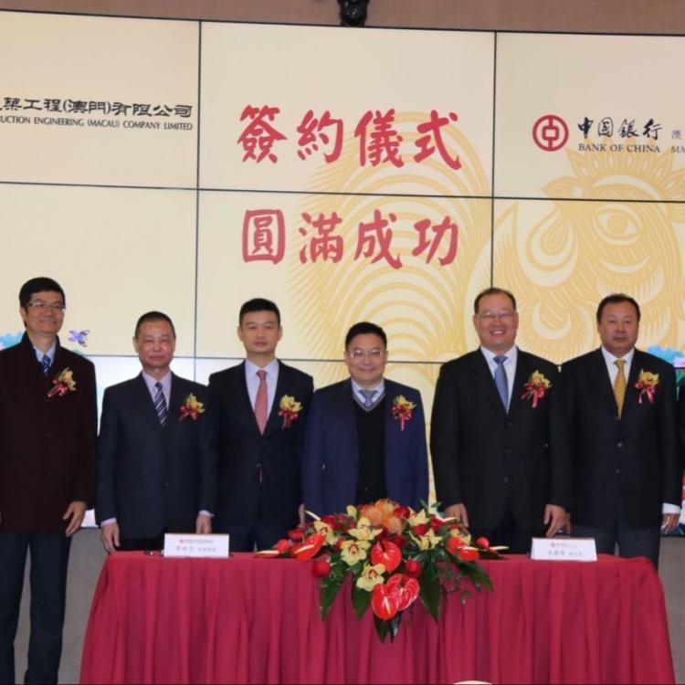 中銀與中建簽署戰略合作協議