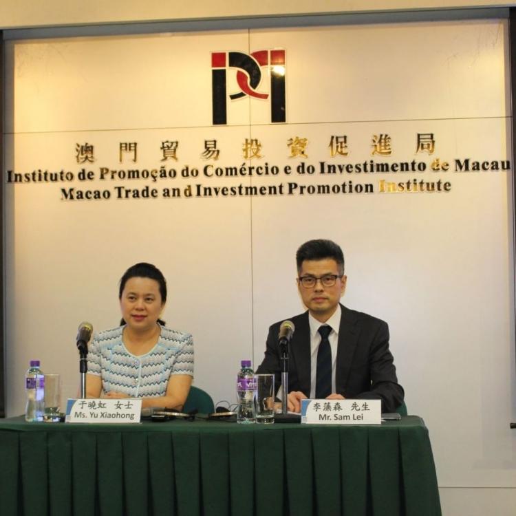 第九屆國際基礎設施投資與建設高峰論壇周四揭幕