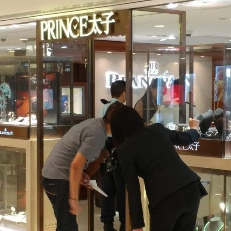香港珠寶行被掠約千萬首飾