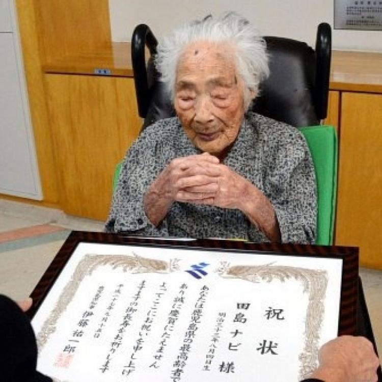 日本婆婆田島鍋離世享年117歲