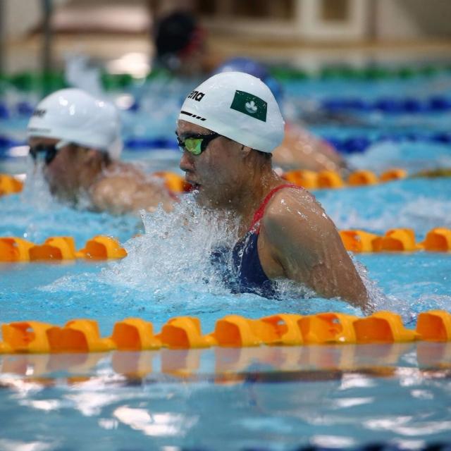同破澳門短池游泳紀錄