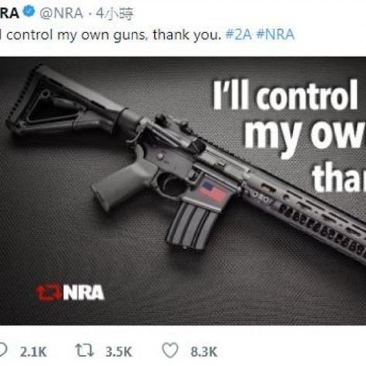 美眾議院通過撥款防校園槍械暴力