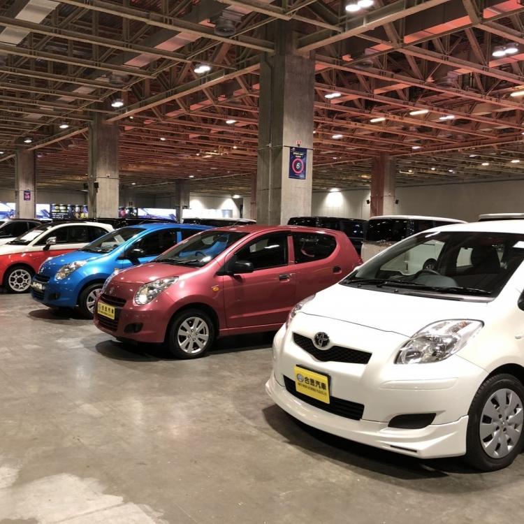 一連三日!合眾汽車嘉年華車展開幕