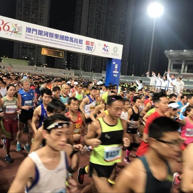 澳門2017國際馬拉松起步