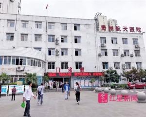 貴州三醫生被控罪 同行人人自危