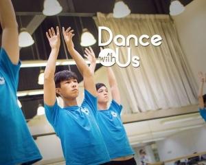 國際青年舞蹈節