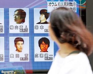 東京毒氣事件13人全伏法