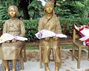 外交部:日本應反省歷史