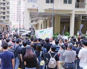 逾300 名石排灣居民 就危險倉選址集會示威