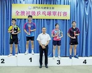 羅凱榮全澳初乒單打賽勇奪冠