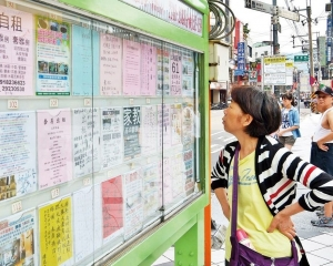 深圳7月升超過3%