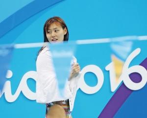 劉湘池江50米自爭金