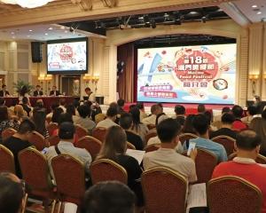 澳門美食節11月開鑼 過百商戶參與 認同推廣品牌