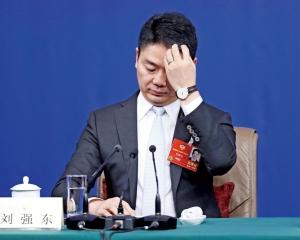 京東股價一度狂插7%